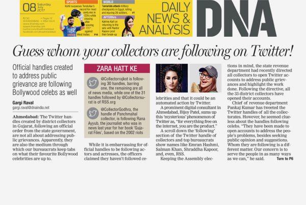 8, July 2017 DNA Ahmedabad