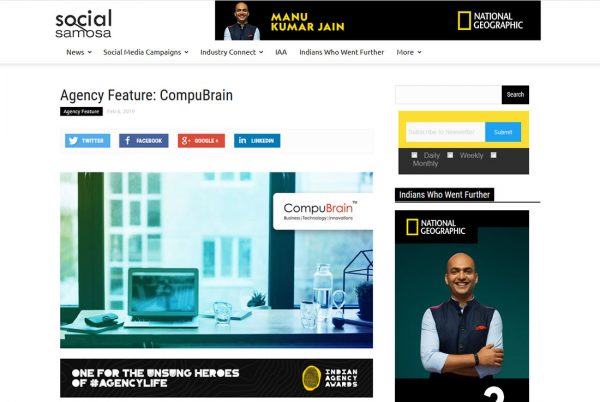 Agency Feature: CompuBrain